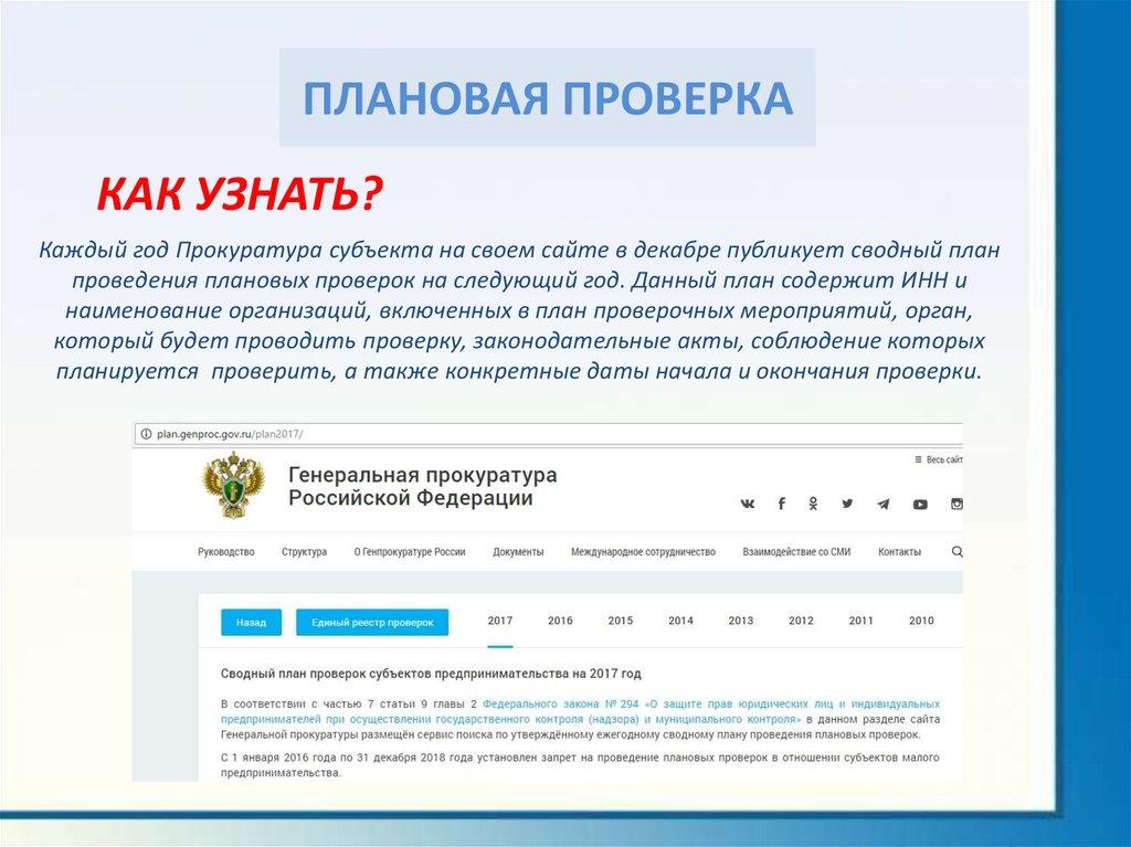 Ёлки новые (2017) WEB-DLRip Скачать торрент