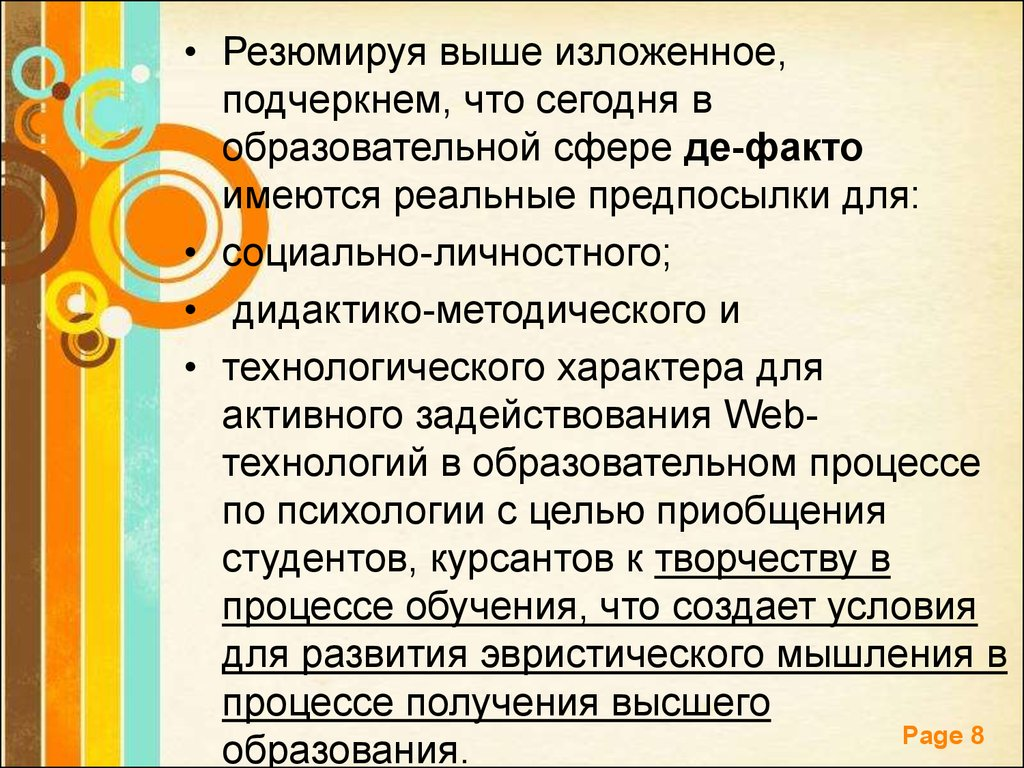 book Открытость бездне.