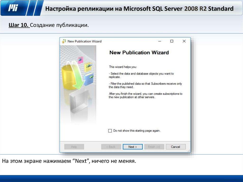 Как заархивировать файл? Как заархивировать папку