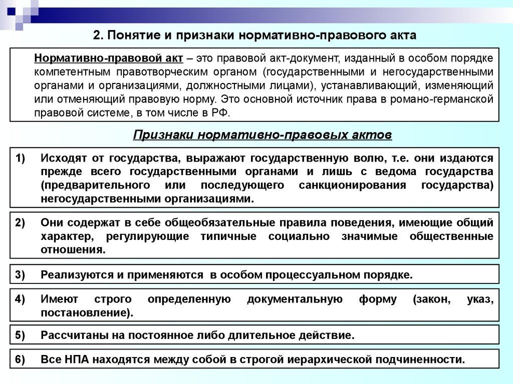 образец заполнения журнала общих работ