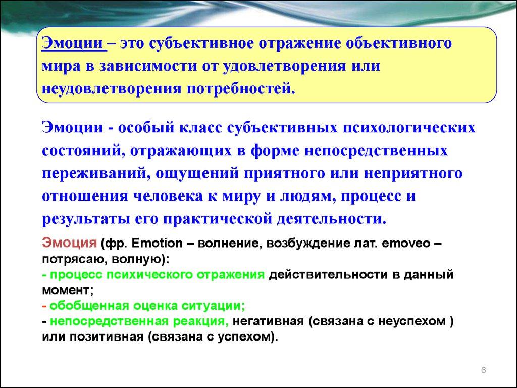 3 р вердербер психология общения: