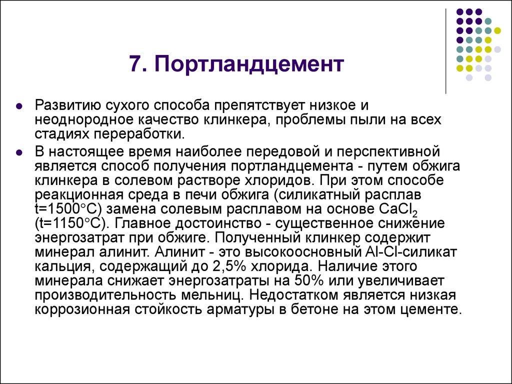 ebook 365