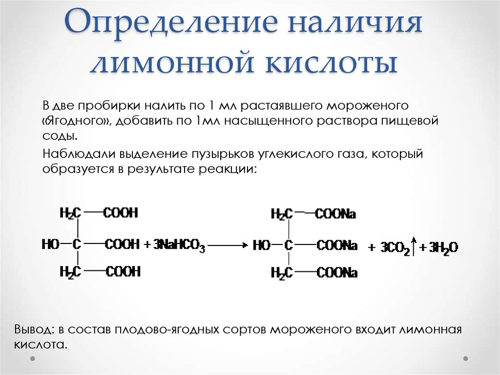 определение наличия паразитов в организме человека