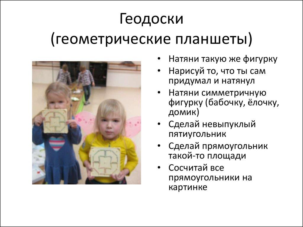 развивающие игра для первого класса