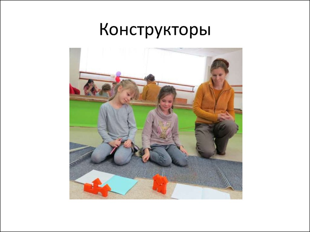 игры для начальной школы на знакомство в лагере