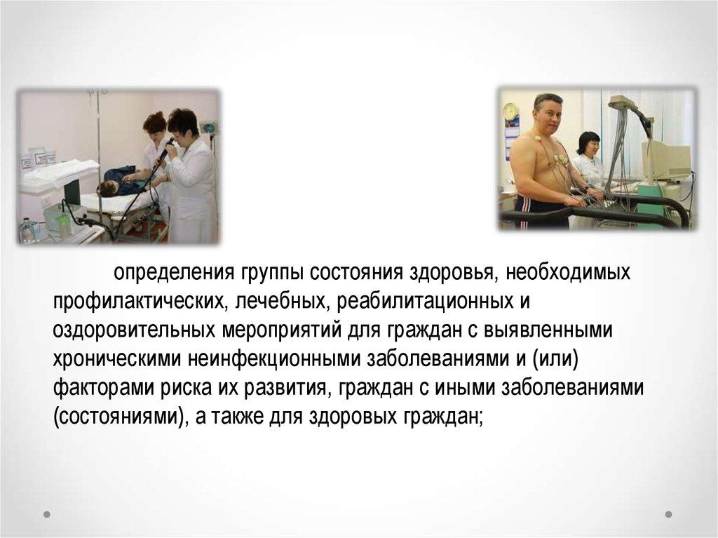 Запись к врачу электронная регистратура вятские поляны детская поликлиника