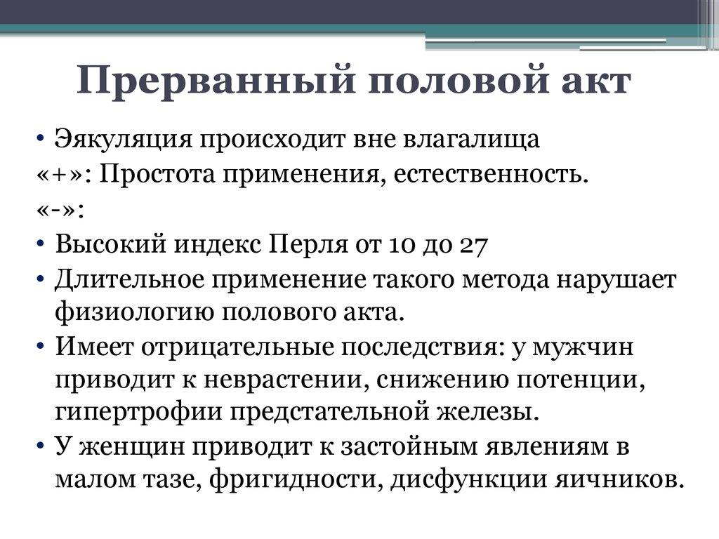 rus-prosto-porno