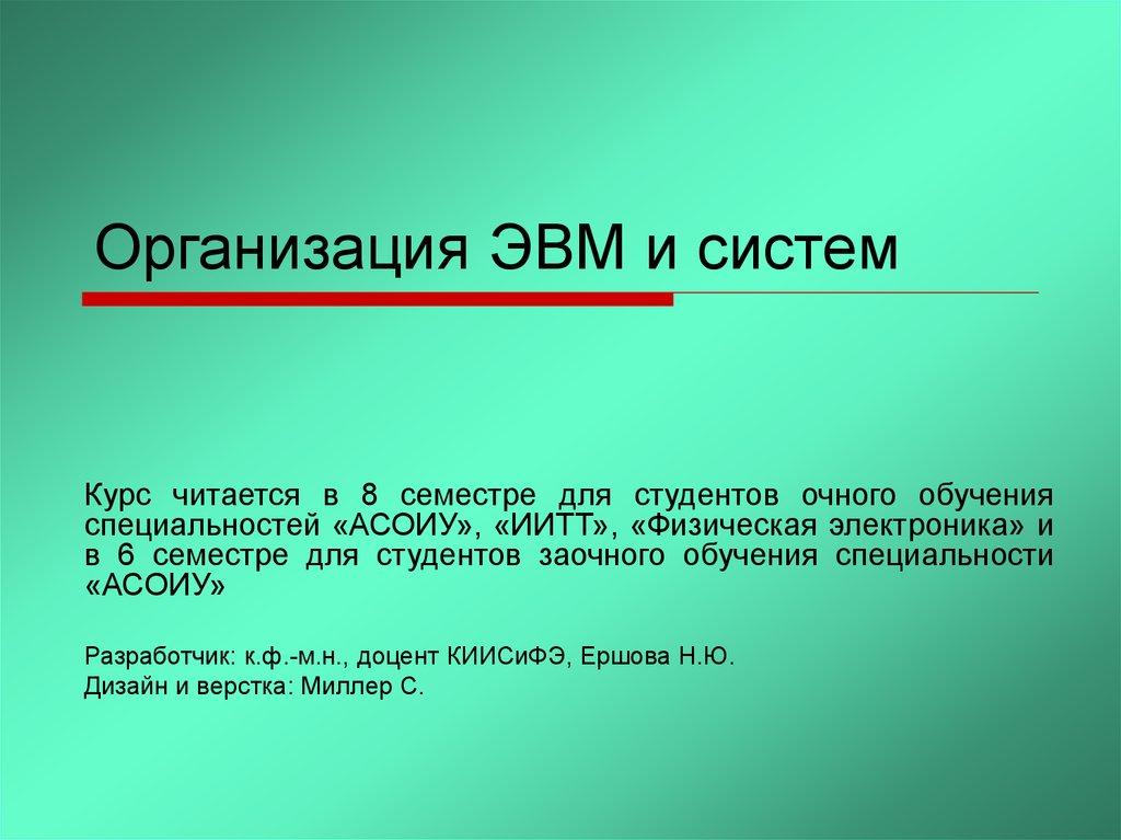 shop Mass Spectrometry Data Analysis in Proteomics 2007