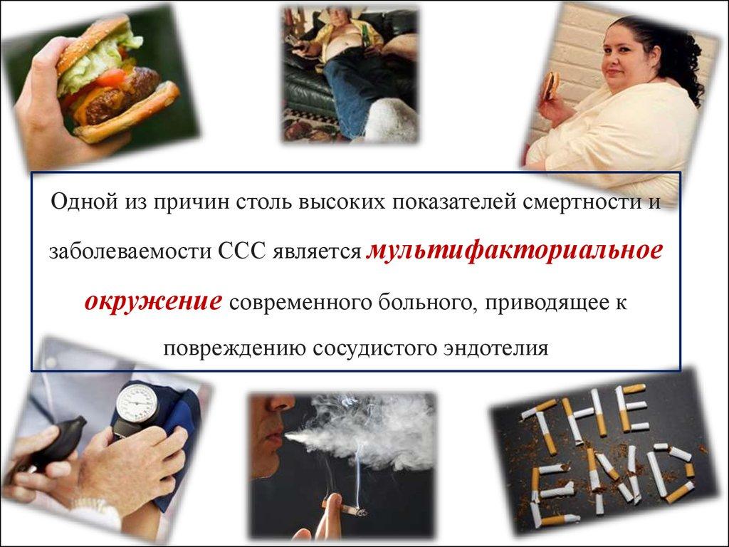 Клиника калиниченко донецк лечение алкоголизма лечение алкоголизма методом фитотерапии