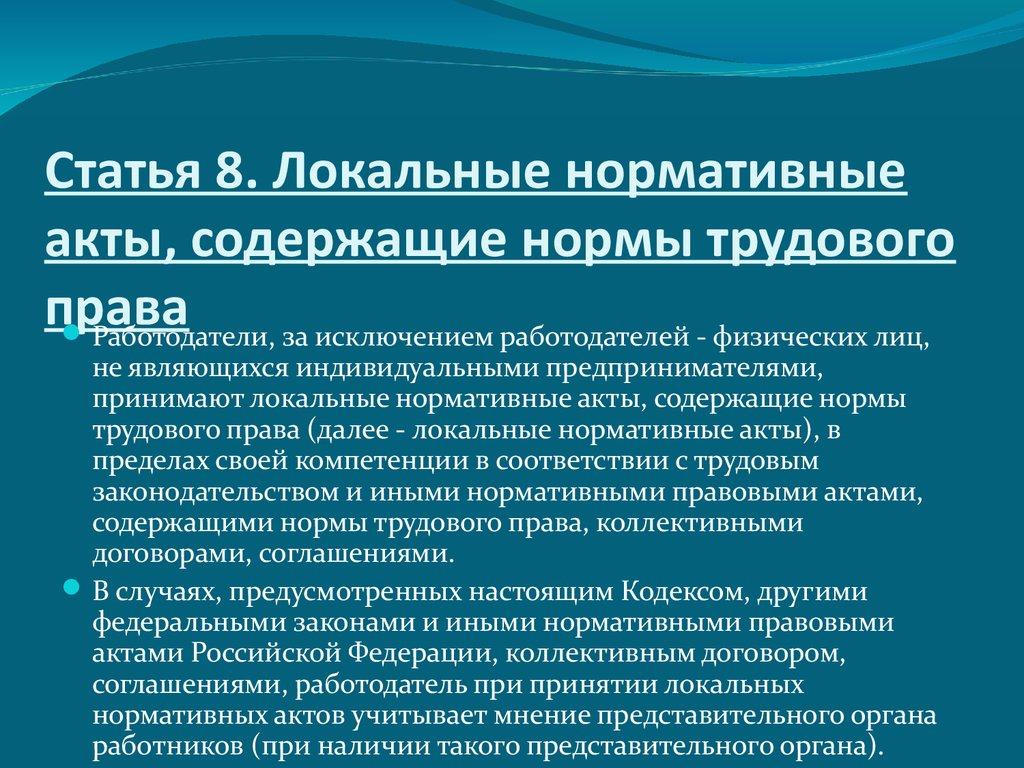 Статьи понятие социально культурной экспертизы нормативного акта
