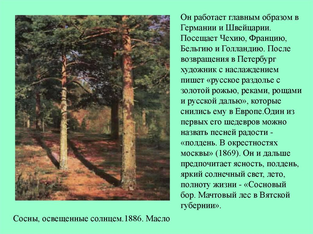 Русское vid онлайн 5 фотография