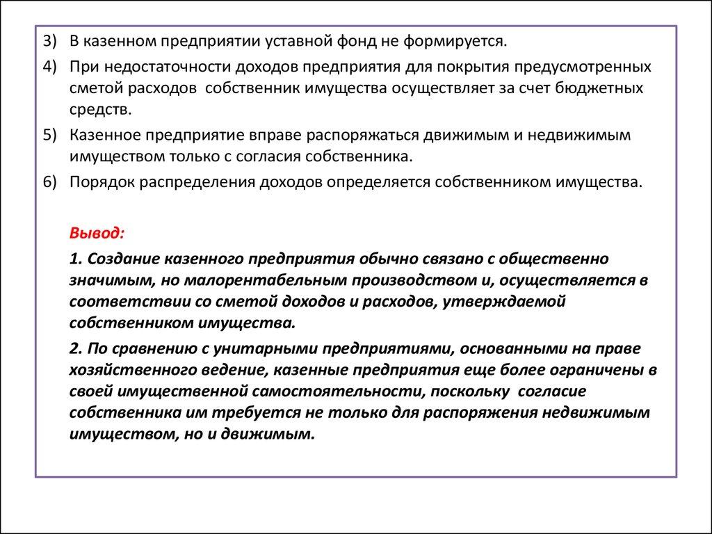 бланк справки кнд 1110018 на 2013 г