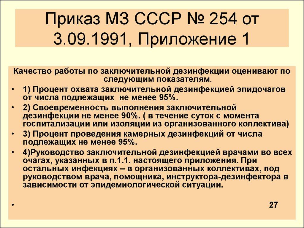 Как теперь получить звание Ветеран труда Российская газета
