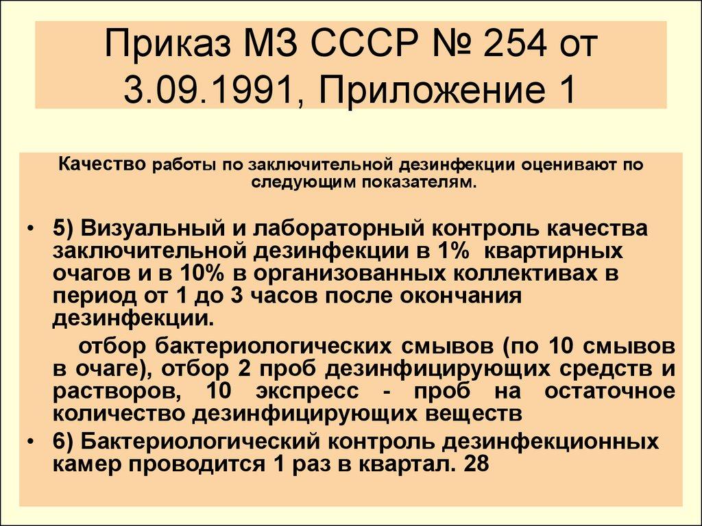 Иностранное водительское удостоверение, права: замена и действие в РФ