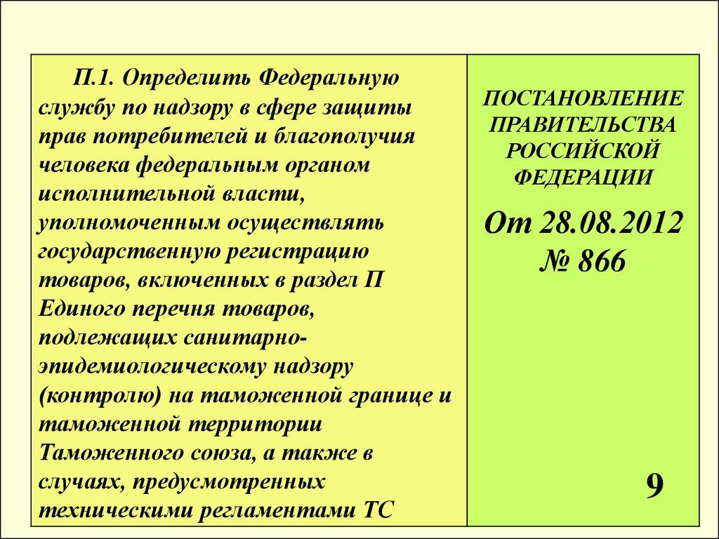 бланк отчет о состоянии животноводства от 04 10 2012 161
