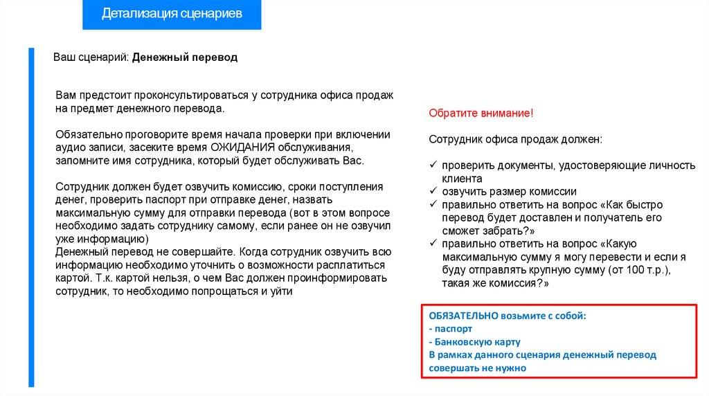 Топ форекс брокеров россии 2018 южная америка 1