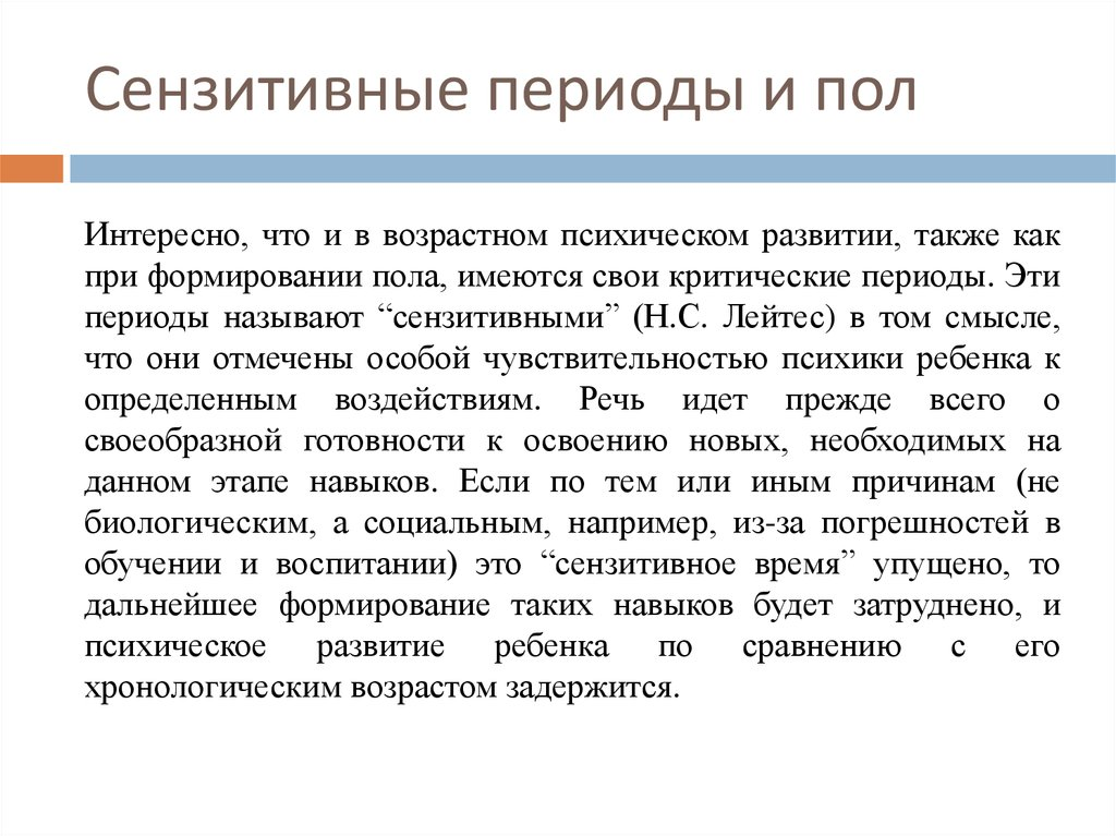 zhena-s-volosikami