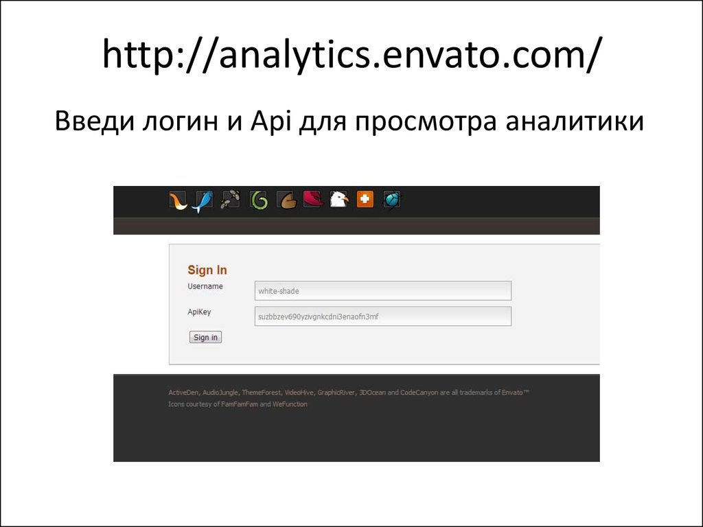 http://analytics.envato.com/