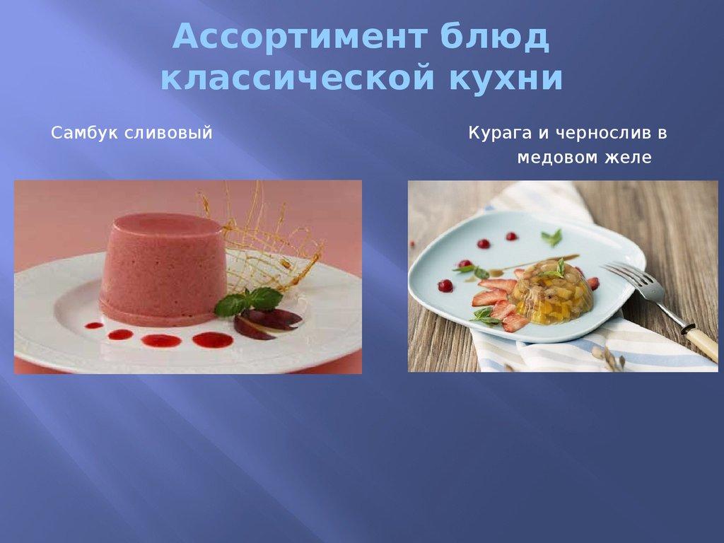 Что приготовить из говяжьих почек рецепт с фото