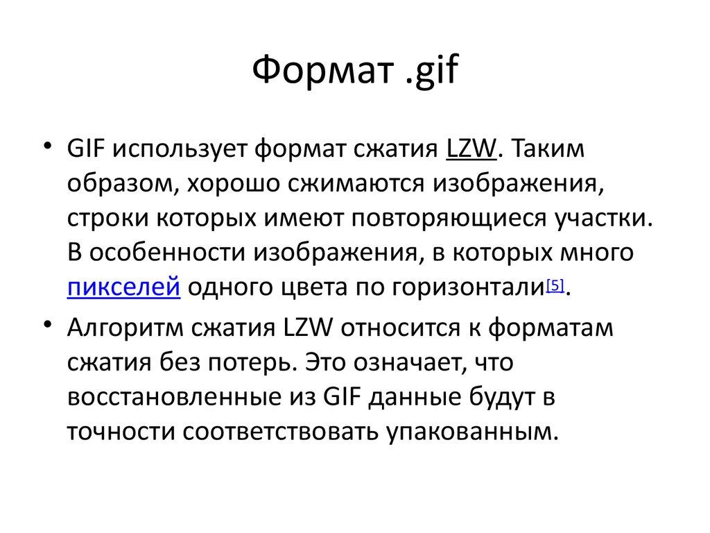 Графический Редактор Delphi