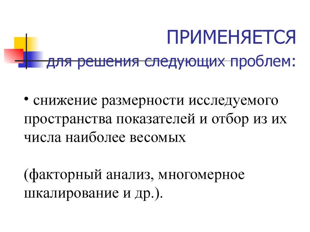 Должностная инструкция оператора эвм