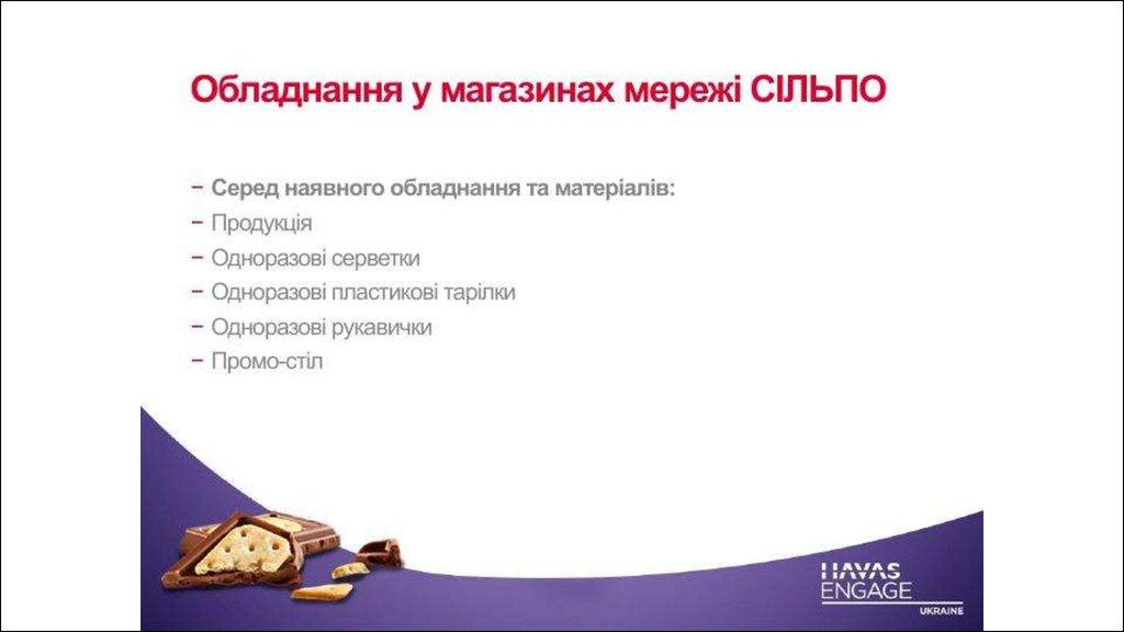 Ilca Tuc Ilca Lu Online Presentation
