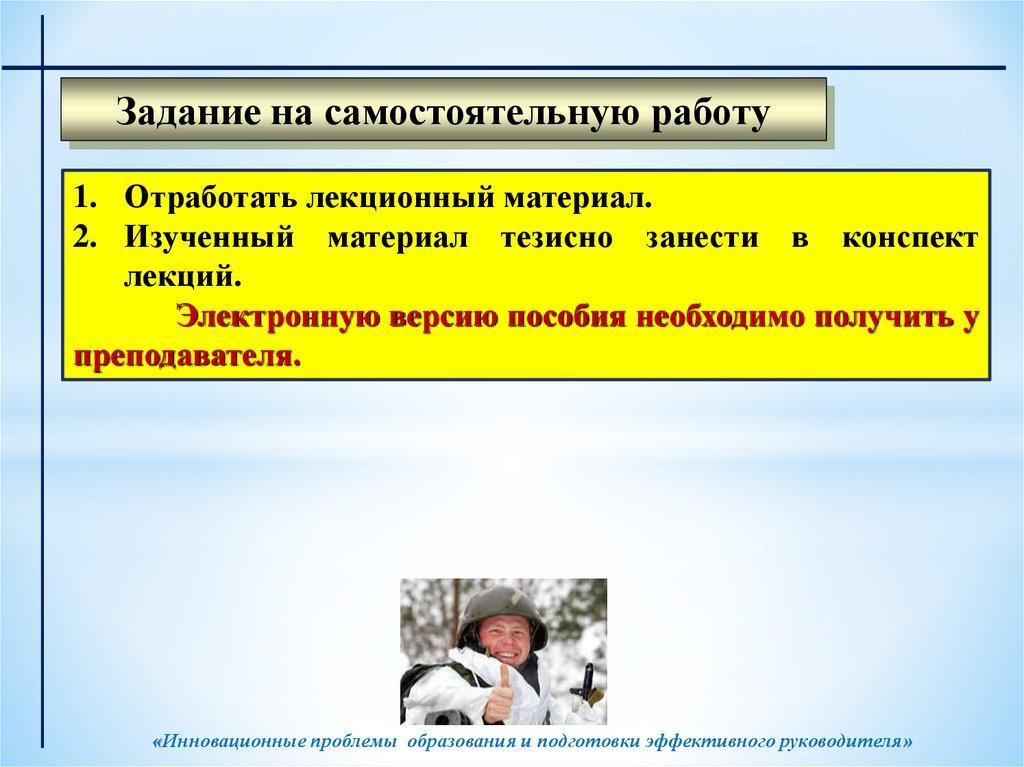 Военно-космическая академия имени А.Ф. Можайского Высшие ...