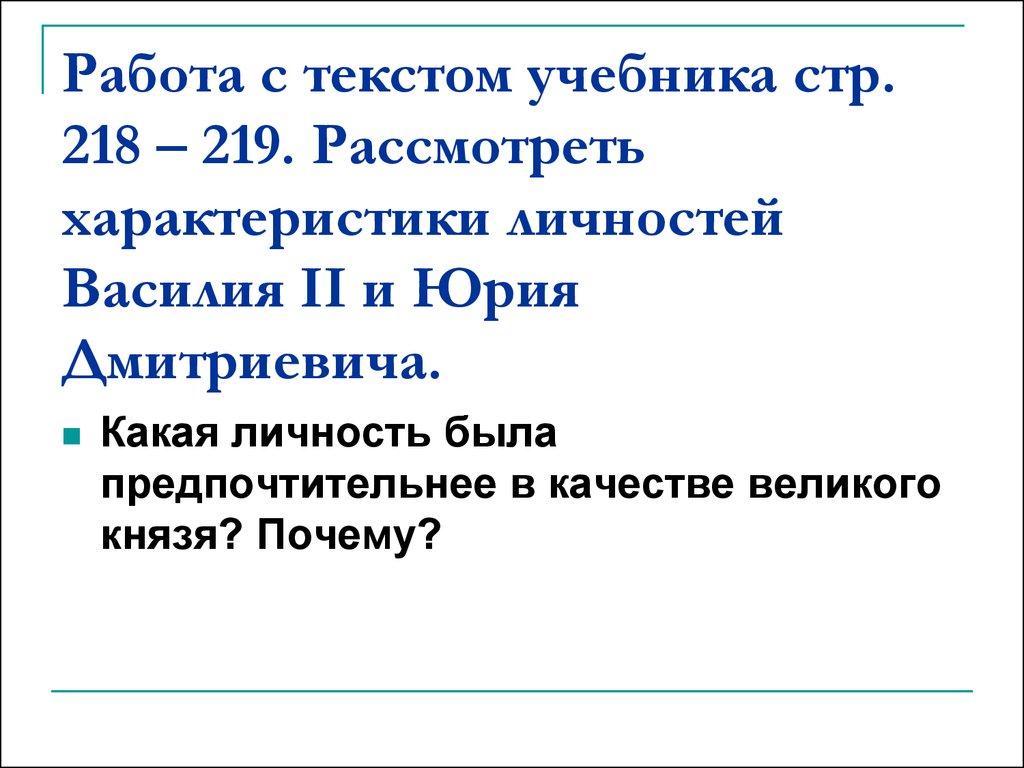 работа в москве без опыта работы без образования