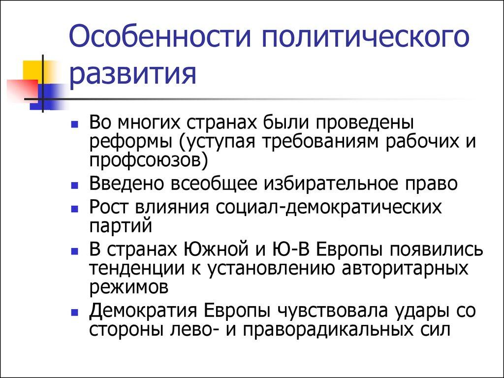 Древняя русь ixxiii вв история россии от рюрика до