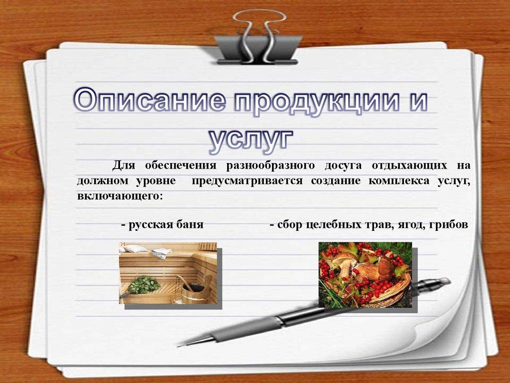 Конкурс мой дом моя россия