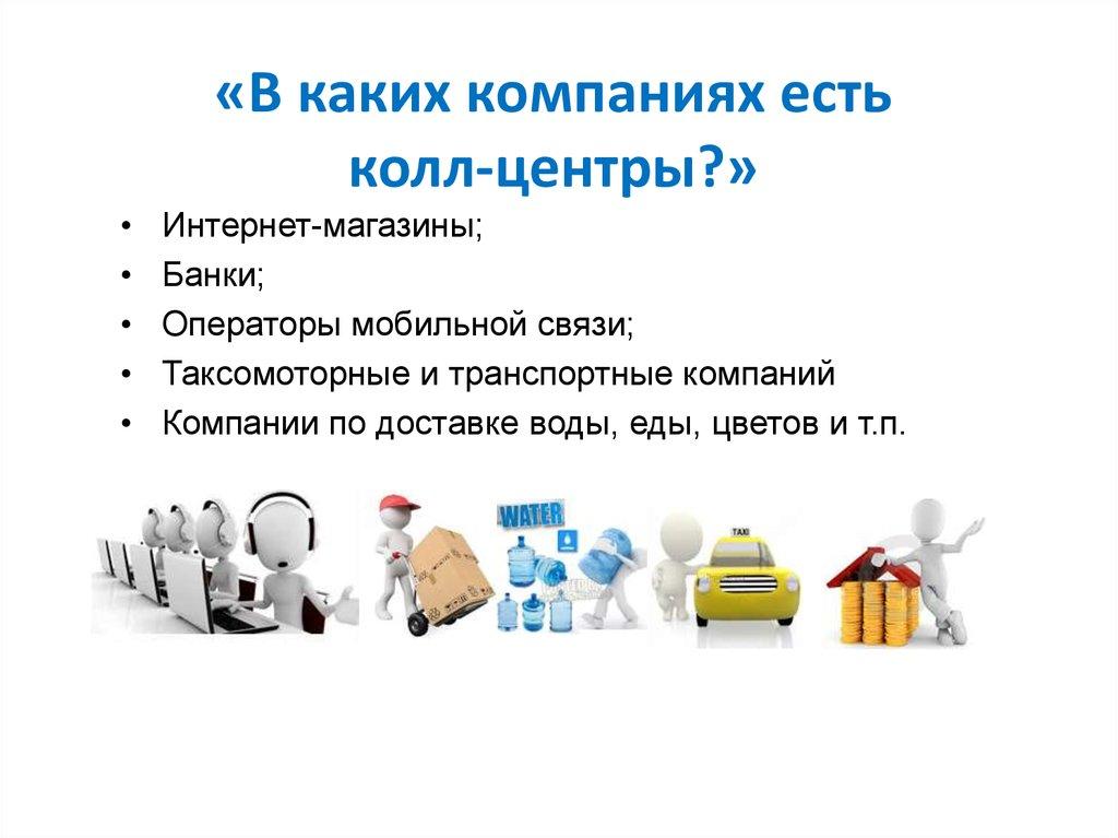 Правила делового телефонного этикета новые фото