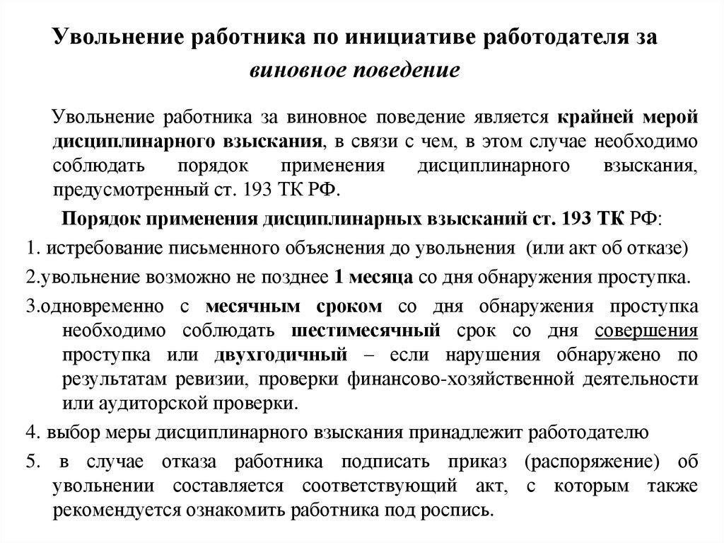 Беременна в 16 лиза волкова на русском 6