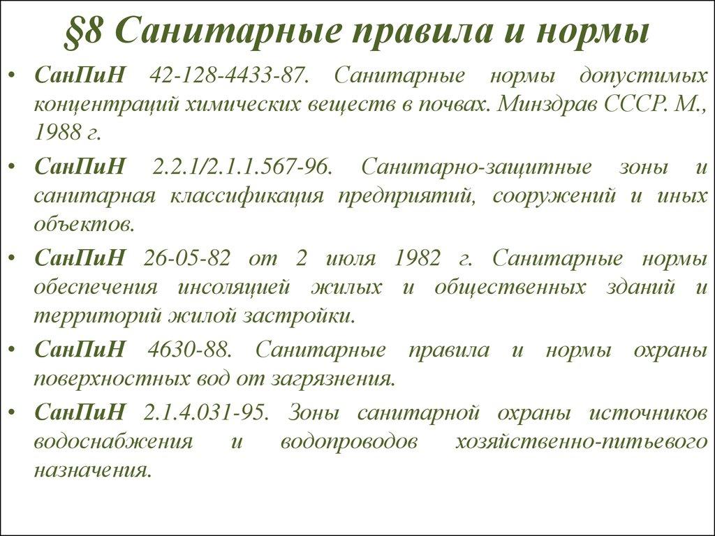 Официальный сайт 5 больница санкт петербург