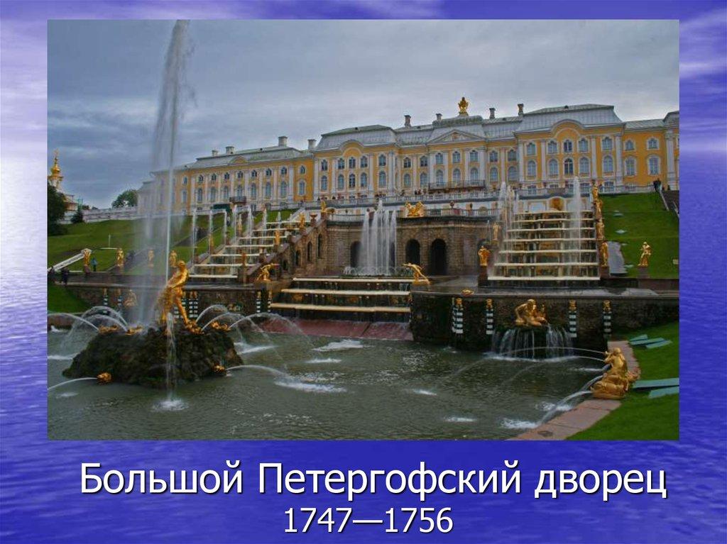 Русская скульптура  Википедия