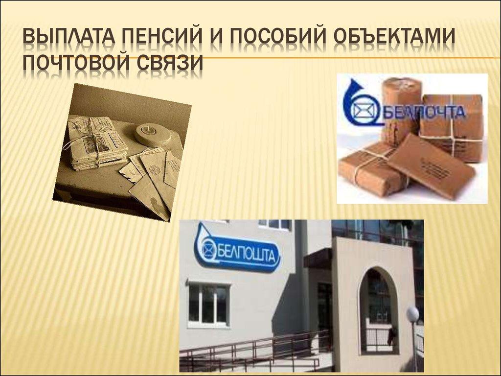 Повышение пенсии вов в украине