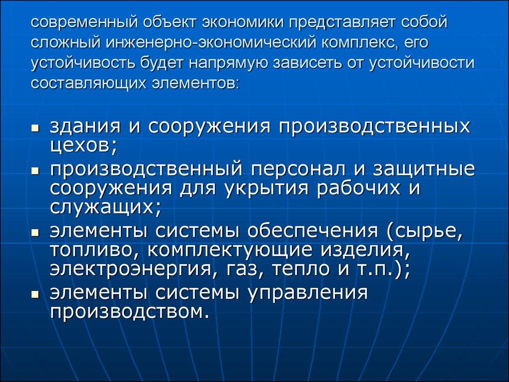 Сайт новгородской детской областной больницы