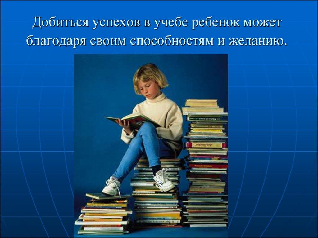 картинки про учеб