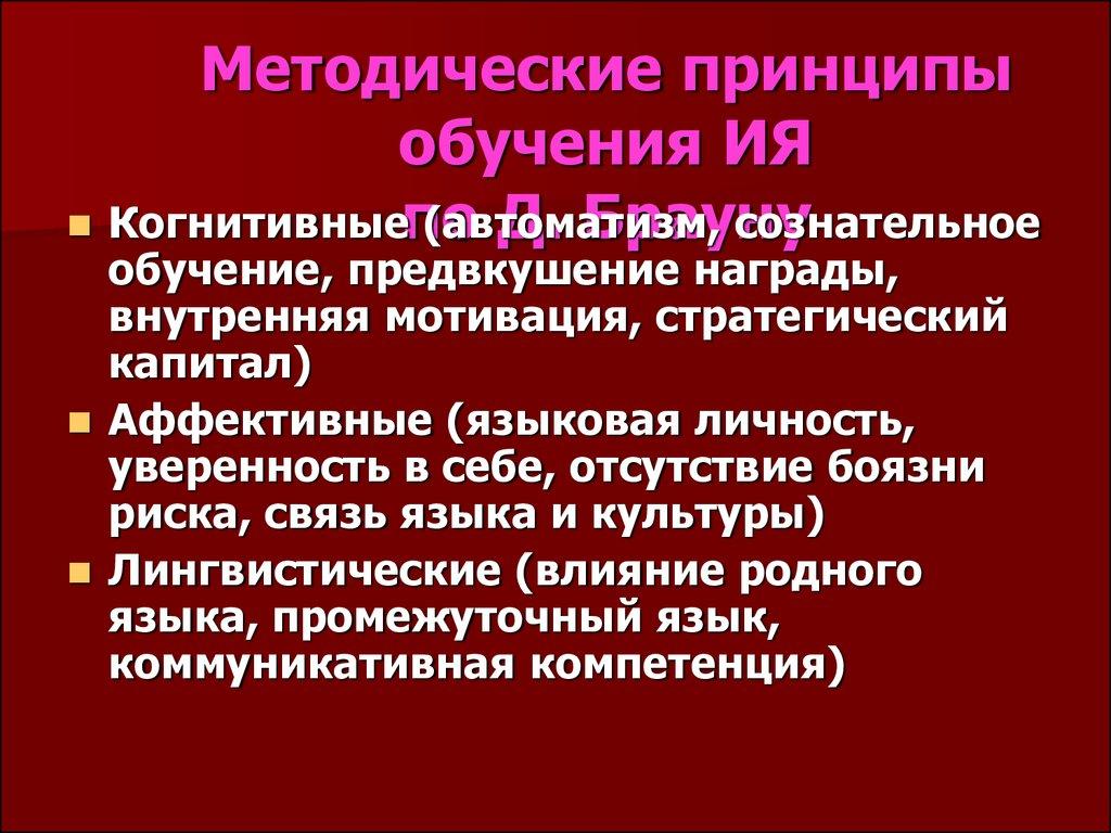 download Гражданская война в России: война