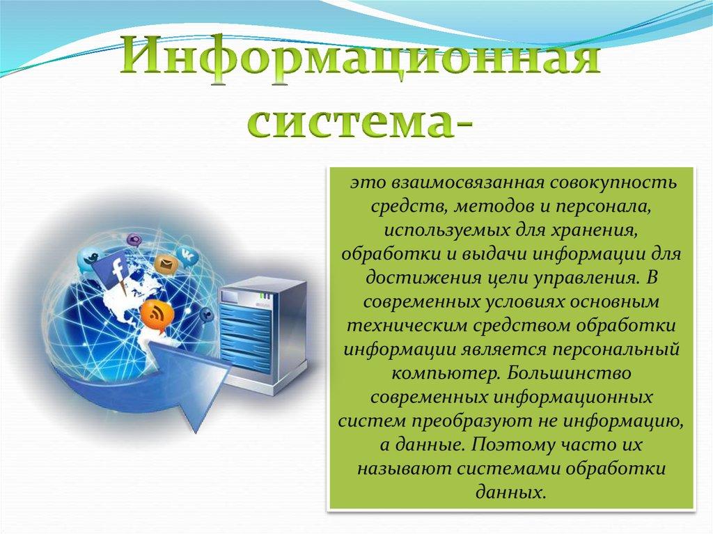 этапы разработки и управления проектом гчп курсовая