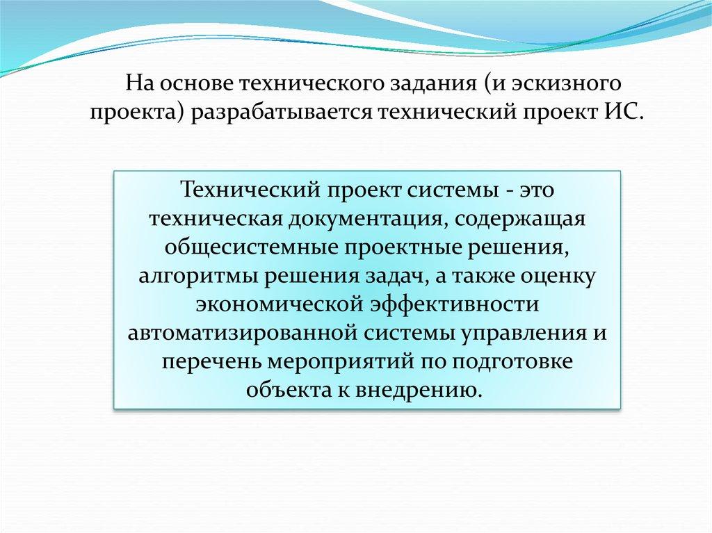 Приказ МЧС РФ от 25032009 N 175 Об утверждении свода