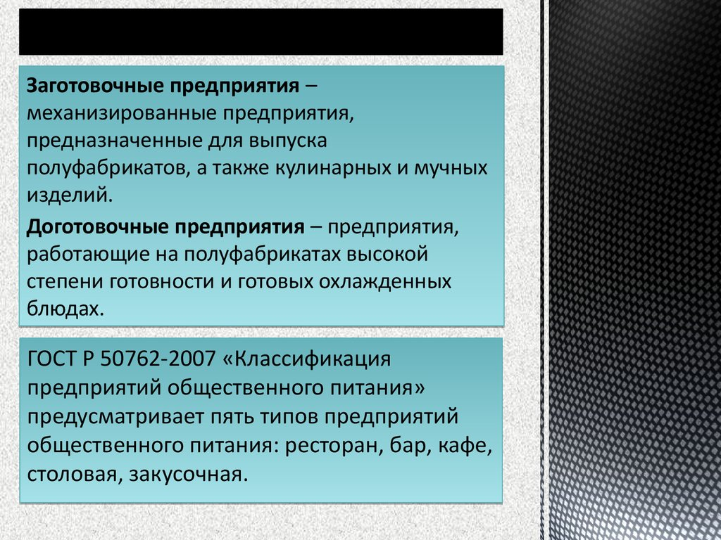 Печень говяжья рецепты с фото на RussianFoodcom 411 рецепт