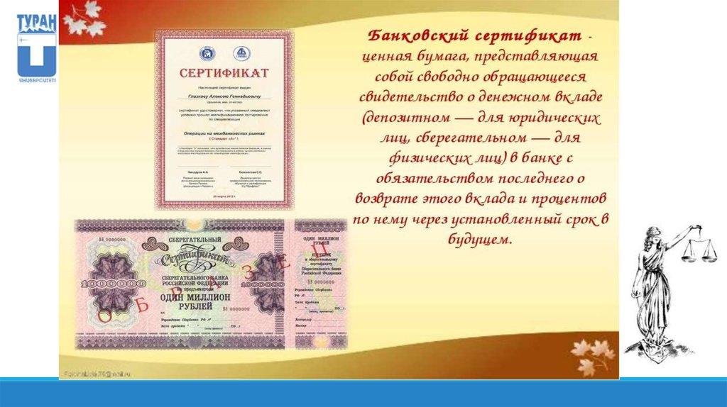 Облагается ли материальная помощь в размере 4000 рублей