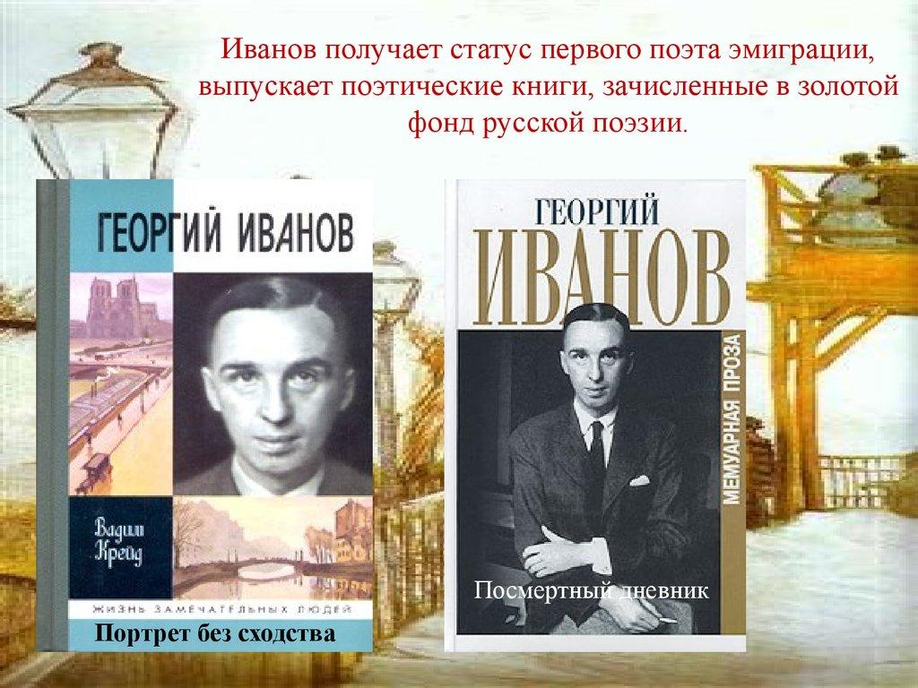 Расскажите об особенностях золотого века русской поэзии