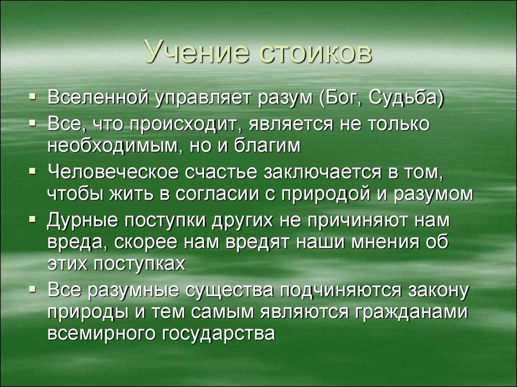 lyubovnitsa-v-krasnom