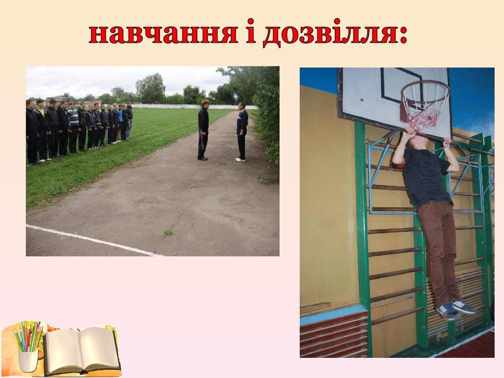 book Φυσική,