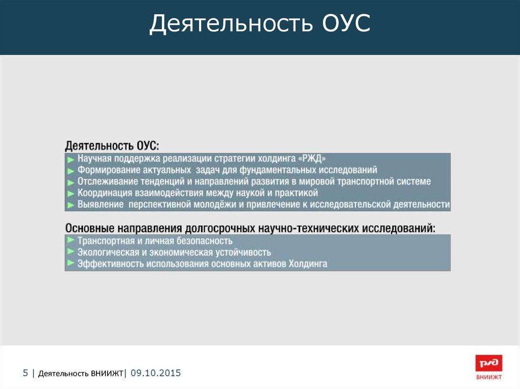 online Festkörperprobleme 2: Band II zugleich Halbleiterprobleme Band VIII in Referaten