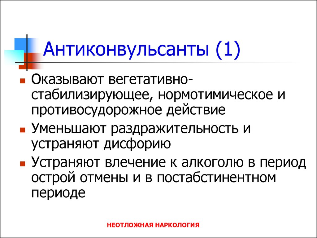 Код МКБ M06.0 | Серонегативный ревматоидный артрит