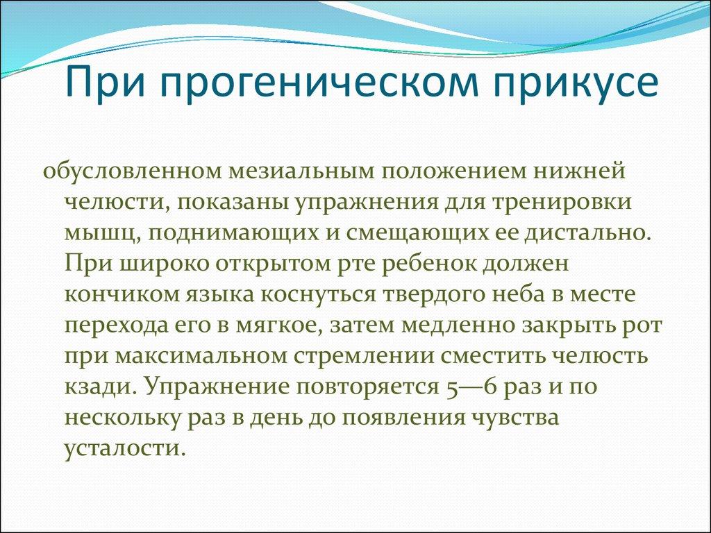 Лор-экспресс капа от храпа купить в украине