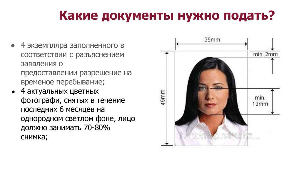 Приказ Министерства экономического развития РФ от г