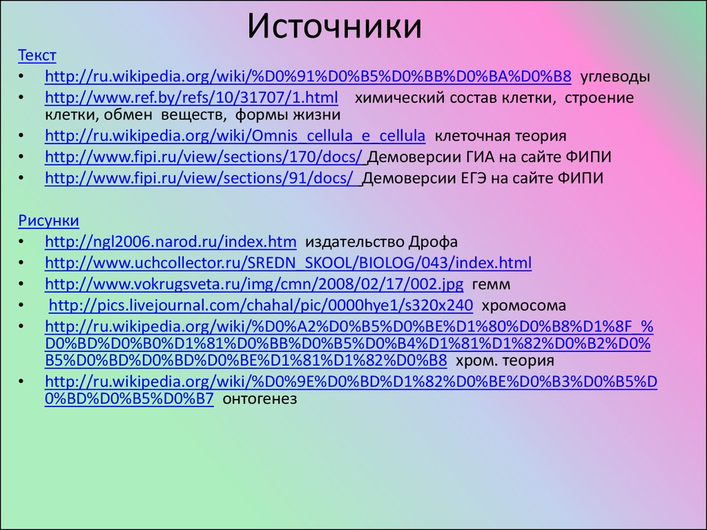 pdf Усі